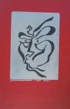 Ladislau da Regueira | 8 de Outubro de 1996| 1996