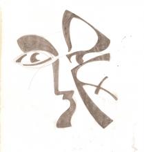 Ladislau da Regueira | Grafites, a orige | Muito miras para mim (1992)