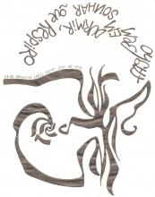 Ladislau da Regueira | Caderno d'Anotações | Fagho bem em durmir, sonhar que respiro (1996)