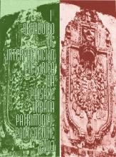 Ladislau da Regueira   Cartaz de Apresentação (2004)