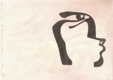 Ladislau da Regueira | Grafites, a orige | Eu no espelho I (1992)