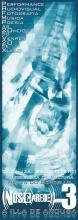 Ladislau da Regueira ~ OGdaX | Nós e a Rede 3 (2007)