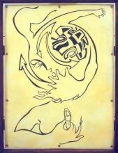 Ladislau da Regueira | Palavras Primigêneas, Órficas: Tique ou Açar (1999)